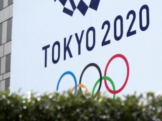 A look ahead to the 2020 Summer Olympics in Tokyo