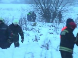 Russian passenger plane crash leaves 71 dead