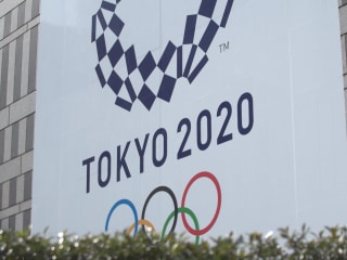 Tokyo is getting ready for the 2020 Summer Olympics