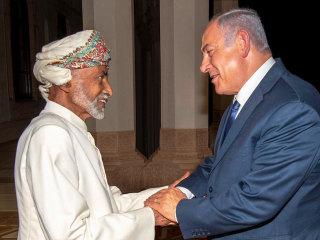 Sultan of Oman welcomes Israel's PM Netanyahu
