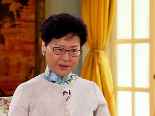 Hong Kong leader Carrie Lam: 'Any violence will not be tolerated'