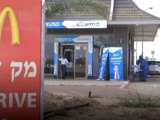 Israel uses McDonald's drive-thrus for virus testing