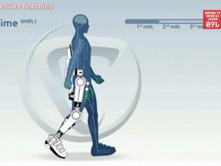 Japan Approves Robot Suit