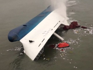 South Korea Ferry Riddled With Faults, Investigators Say