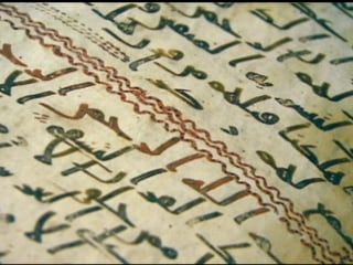 Prof. David Thomas Explains Significance of Quran Fragments