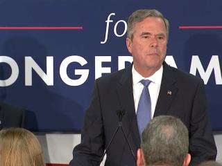 Bush Suspends Presidential Campaign