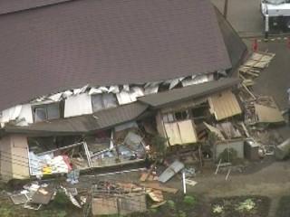 6.7 Magnitude Quake Rattles Japan