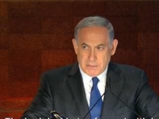 Netanyahu: West is Making Historic Mistake Over Iran