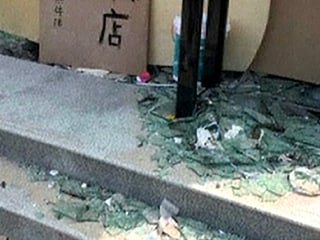 Two Killed, Dozens Injured by Explosive Device in Chinese Park