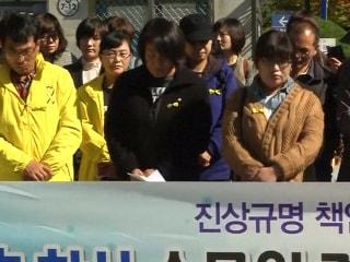South Korean Ferry Families Call for Maximum Sentences