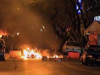 Cars Set Alight in Athens as Protesters Take to Streets