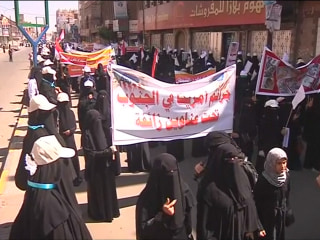 Houthi Women Protest Against Yemen Airstrikes