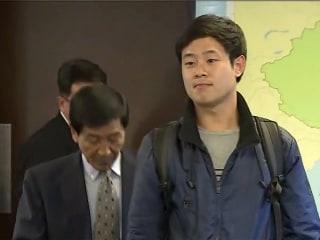 North Korea Frees New York University Student at Panmunjom