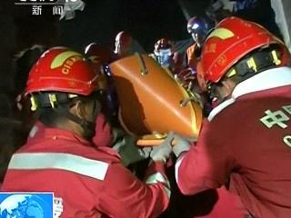 Nepal Earthquake: Man Rescued in Kathmandu 62 Hours After Quake