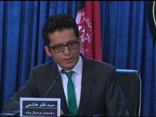Afghan President Dep. Spokesman Zafar Hashemi on Mullah Omar Rumors