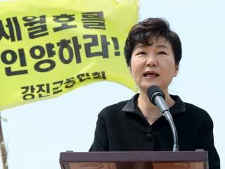 On First Anniversary of Sewol Tragedy, Plan To Raise Sunken Ferry
