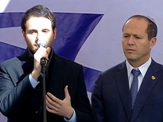 Paris Terror Victim's Son Pays Tribute at Jerusalem Funeral