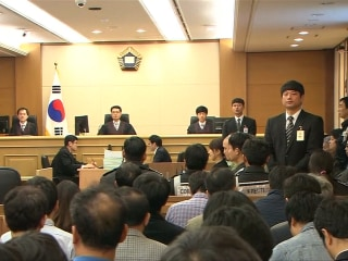 South Korean Court Sentences Ferry Captain to 36 Years in Jail
