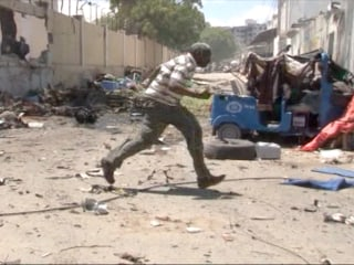 Attackers Target Higher Education Ministry in Somalian Capital