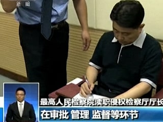 Chinese TV Report Shows Detention of Tianjin Officials, Executives