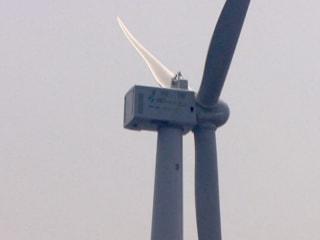 World's Largest Floating Wind Turbine Installed Off Fukushima Coast