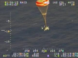 Amazing Video of Single Engine Plane Parachuting to Safety