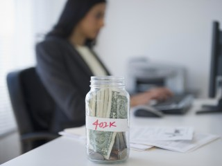 Here's How to Tell if You Have a Crummy 401(k) Plan