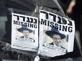 Israeli Police Say Body in Israeli Forest Is NJ Student Aaron Sofer