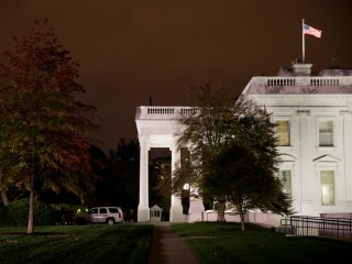 White House Staffers Dismissed, Failed Background Checks