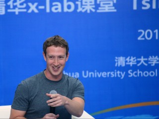 Mark Zuckerberg Wows Beijing Crowd With Mandarin Skills