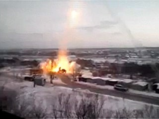 Rockets 'Launched From Near Residential Area of Donetsk'