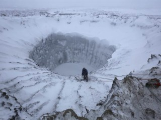 Weird Science Awards: Brace Yourself for More Black Holes in Siberia