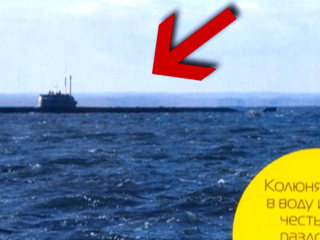 Magazine May Have Published Image of Secret Russian Submarine