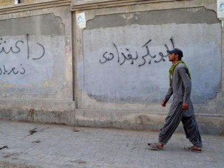ISIS in Pakistan and Afghanistan: Taliban Fighters Sign Up, Commanders Say