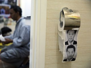 China Seizes Toilet Paper Bearing Face of Hong Kong Leader
