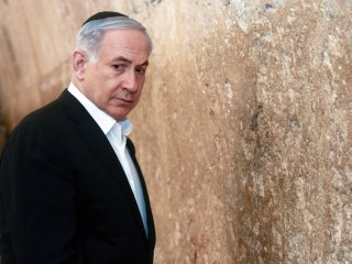 U.S. Works to Ease Tensions With Israel Over Netanyahu Speech