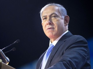 Watch Live: Netanyahu Addresses Congress