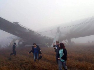 Turkish Airlines Jet Skids Off Runway in Nepal