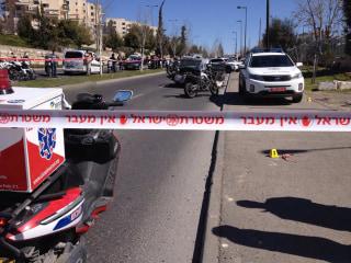 Four Policewomen Injured in Jerusalem Car 'Attack': Cops