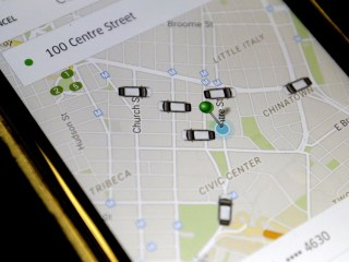 Uber's New Code of Conduct Bans 'Aggressive Behavior'