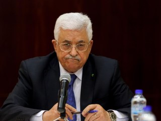 Palestinian Authority Joins International Criminal Court, Opposed by Israel
