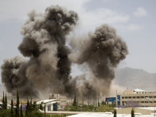 Saudi-Led Coalition Ends Yemen Bombing Operation
