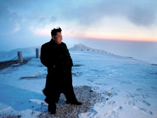 Kim Jong Un Scaled North Korea's Mt. Paektu, State-Run Media Report