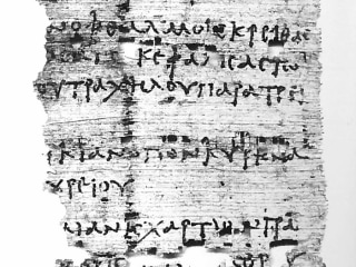 Hangover Remedy Discovered in Ancient Greek Texts