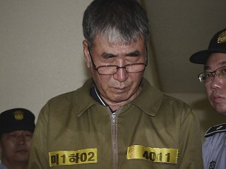 Sewol Disaster: South Korea Jails Captain of Doomed Ferry for Life