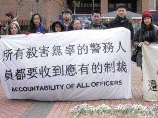 'Police Violence Will Repeat Itself': Asian Groups Call For Accountability