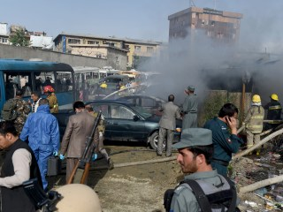 Suicide Bomb Hits Afghan Justice Ministry; Four Dead, 24 Wounded