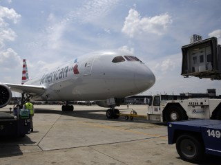 Sinkhole Reported at Dallas-Fort Worth Airport