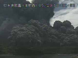 Small Japanese Island Evacuated as Volcano Violently Erupts