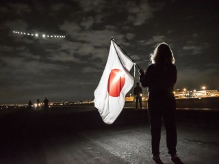 Solar Impulse Plane Attempts Giant Leap From Japan Across Pacific